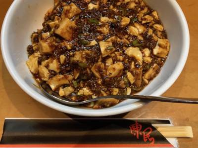 成田屋デリリウム「飯を食うの話」EP216