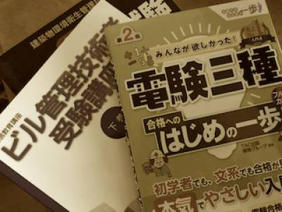 成田屋デリリウム「調べようアップデート大作戦の話」EP288