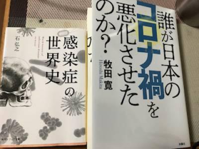 成田屋デリリウム「誠実な仕事をする人でありたいの話」EP315