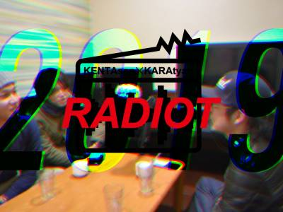 RADIOT「新年一発目!スギヲット祭り!」EP19