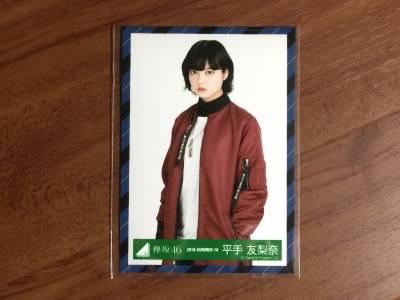 【杉のラジオ EP44】「 欅坂46」の絶対的エース『平手友梨奈』の脱退について